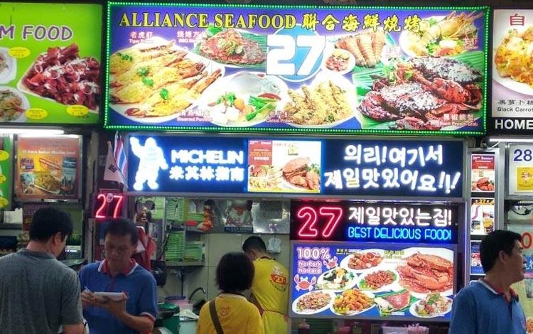 Info Terlengkap Singapura - Alliance Seafood Newton Food Centre