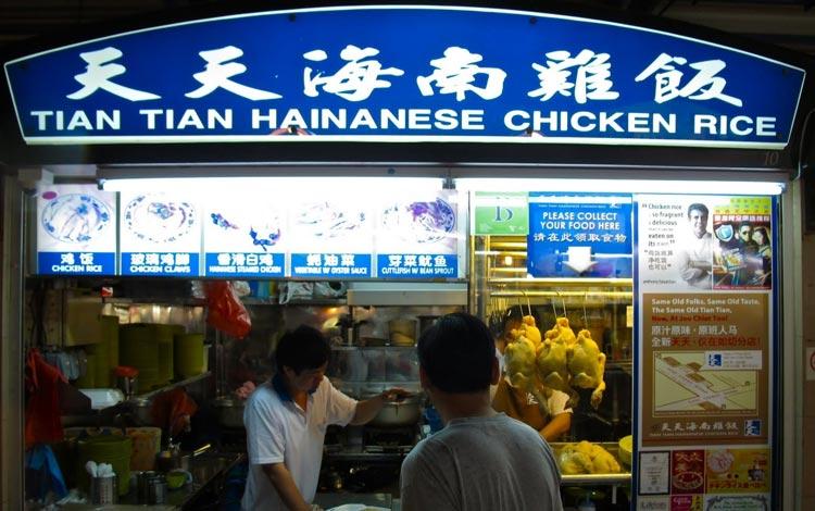 Info Terlengkap Singapura - Tian-Tian Hainannese Chicken Rice