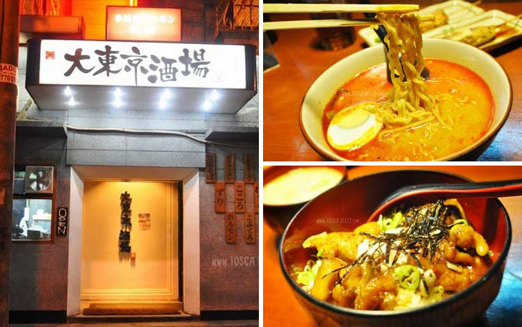 Restoran Jepang terbaik di Jakarta - Daitokyo Sakaba