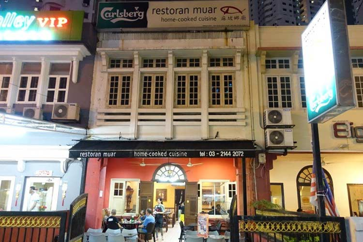Tempat makan murah di Malaysia - Restoran Muar