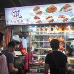 Tempat Makan Murah di Singapura, Cocok Buat Kamu Dengan Budget Pas-Pasan