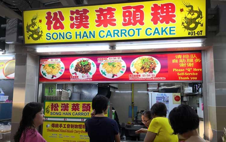 Tempat makan murah di Singapura - Song Han Carrot Cake